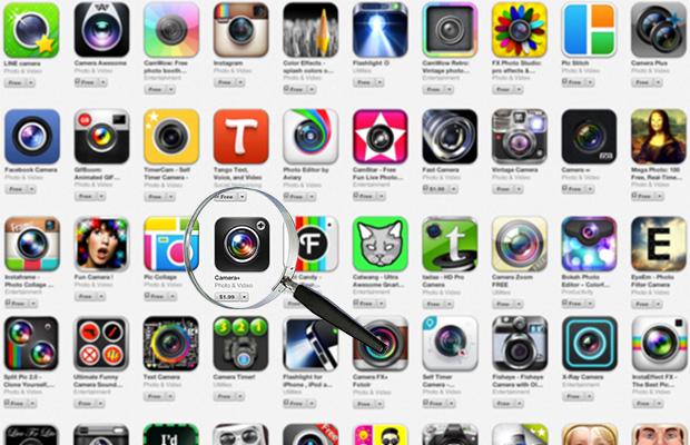 aso-app-store-optimization icon